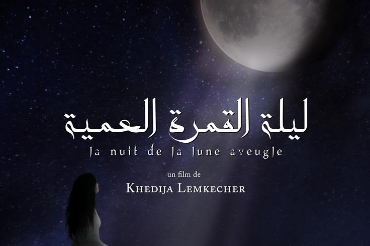 Nuit Aveugle